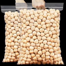 新货大榛子仁500g熟原味烘焙棒子坚果干果孕妇零食生东北开口臻子图片