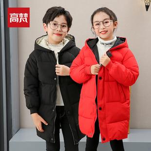 高梵童装2021新款儿童棉服中长款男女童冬季棉衣中大童加厚外套潮