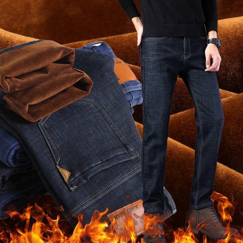 雅诺臣加绒加厚弹力牛仔裤男士宽松直筒商务休闲修身秋冬款裤子男