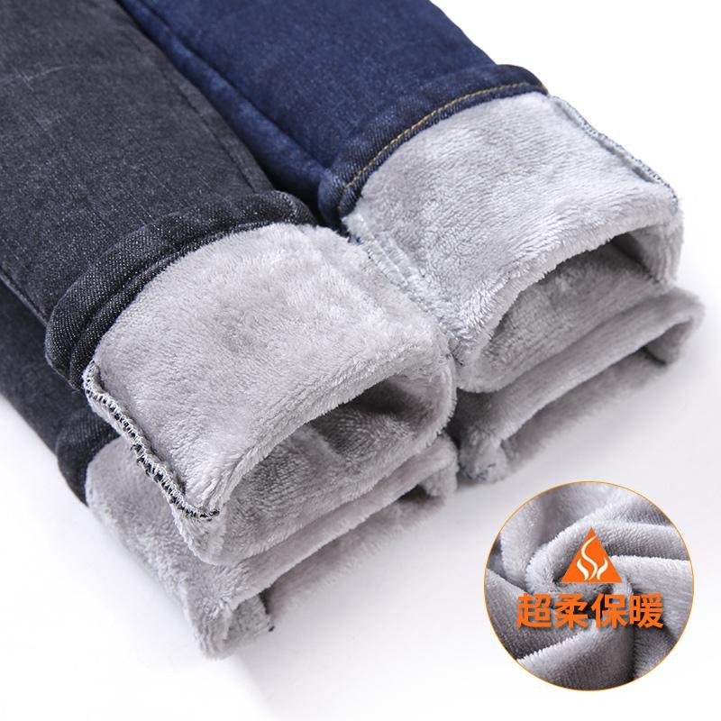 冬季新款加绒加厚保暖高腰牛仔裤女韩版修身显瘦百搭弹力小脚长裤