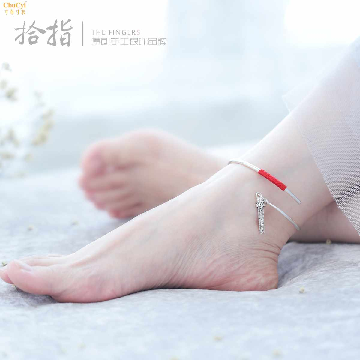 2019 New Pure Silver Anklet red rope womens 999 foot Silver Anklet womb bell tassel silver foot ring