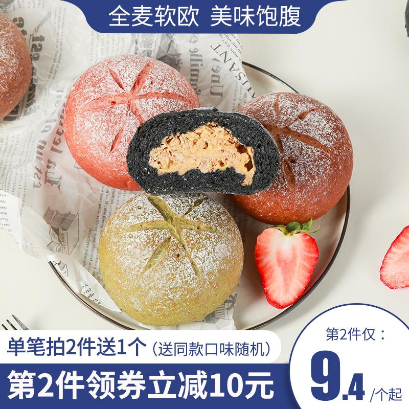 欧包全麦面包麻紫薯无糖精芋泥油抹茶芝士养蛋糕胃代早餐营养食品