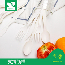 Green Polaroid disposable knife and fork spoon corn starch knife and fork spoon environmentally friendly degradable tableware meal knife and fork spoon 100