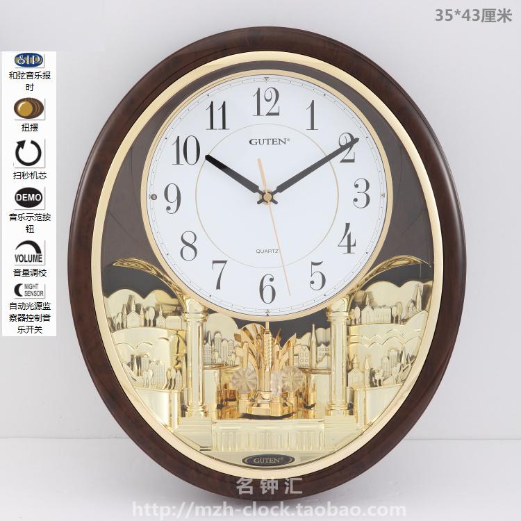 GUTEN金钟宝钟表欧式客厅静音挂钟音乐报时咖色创意水晶壁钟