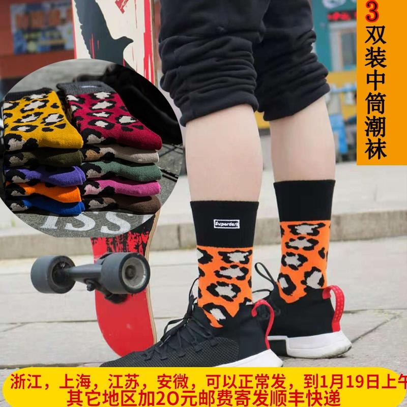 秋冬纯棉豹纹袜子女中筒网红袜子男韩国中性款堆堆袜欧美街头潮袜