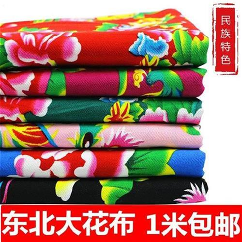 。 Insole pattern printed cloth for shorts bed sheet flower surface h material cotton silk large flower cloth sofa cover decoration