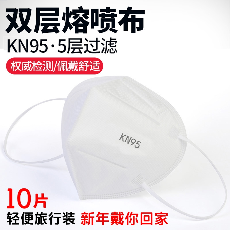 Kn95 mask Korean willow leaf mask N95 mens and womens white independent packaging winter KF disposable 94 breathable K