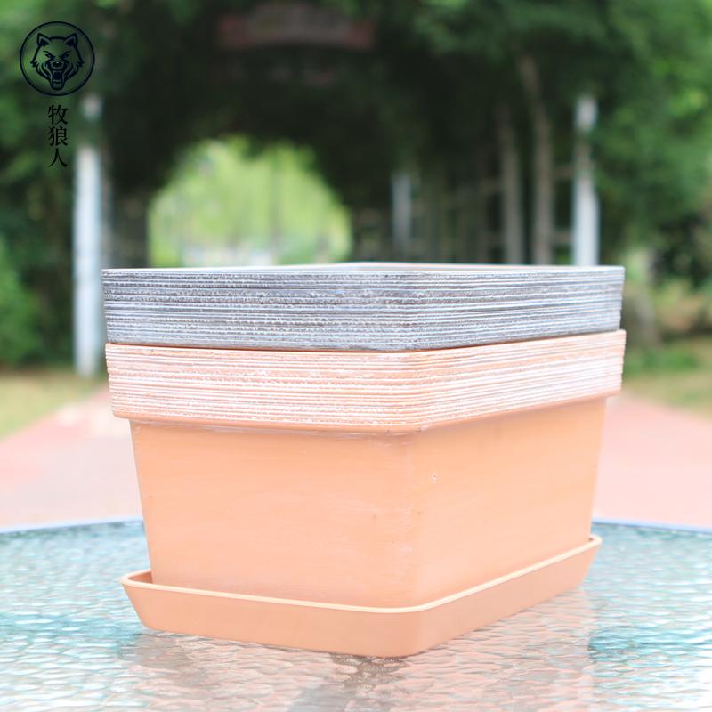 萨米特仿石陶长方形花盆室内阳台多肉种菜加厚树脂磨砂长槽大花盆