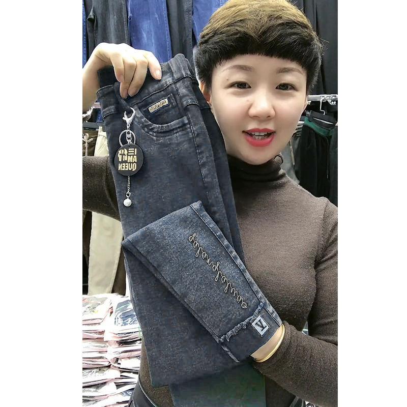 【80-200斤】高弹力牛仔裤女夏秋新款高腰显瘦小脚九分铅笔裤长裤