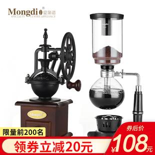 Mongdio虹吸壶咖啡壶家用虹吸式手动煮咖啡机磨豆机咖啡器具套装价格