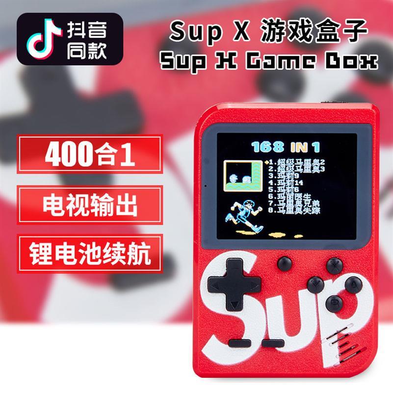 psp霸王小子掌上男90款游戏机满91.74元可用47.7元优惠券