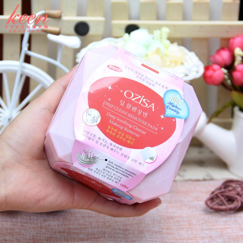 泰国OZISA卸妆湿巾深层清洁眼唇脸部温和无刺激便携免洗正品ODBO