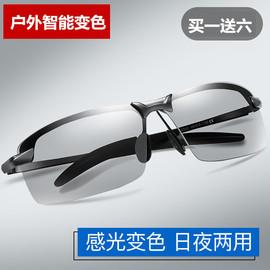 均匀方框适应智能偏光太阳男款运动变色男女日夜两用驾驶夜视眼镜图片