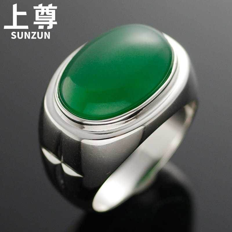 Mens green chalcedony 925 Silver Ring atmospheric man Ring Emerald mens ring aura style man