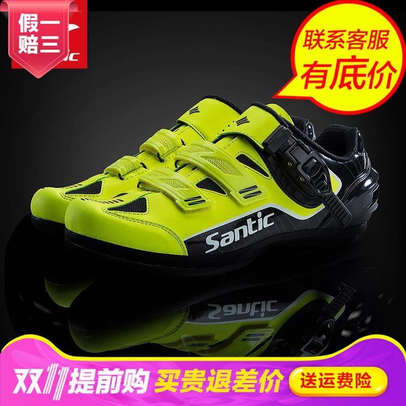 Santic sendiko mens road goods self locking couple retro cycling cycling shoes wms18005