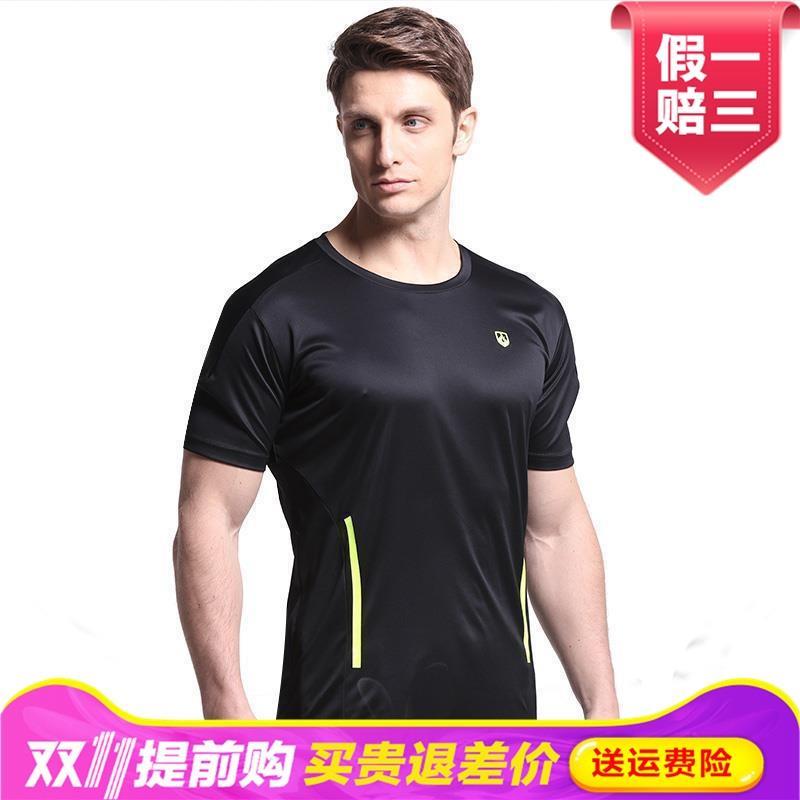 Strength for mens running short sleeve vest regular top round neck pure mens large sport m16l115r