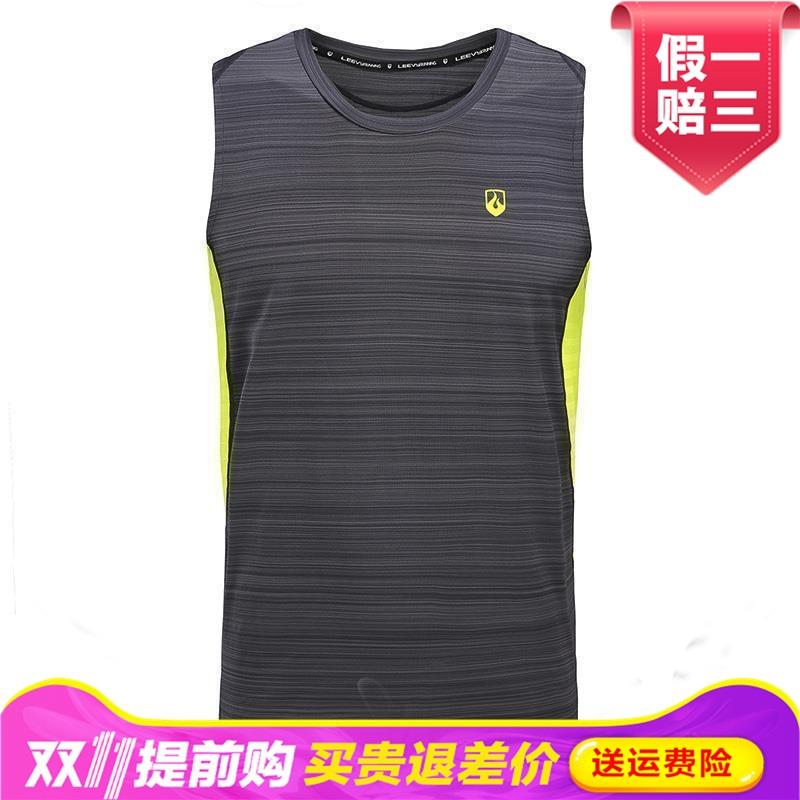 Strength for mens running quick dry vest regular top round neck pure mens large sport m17l025r