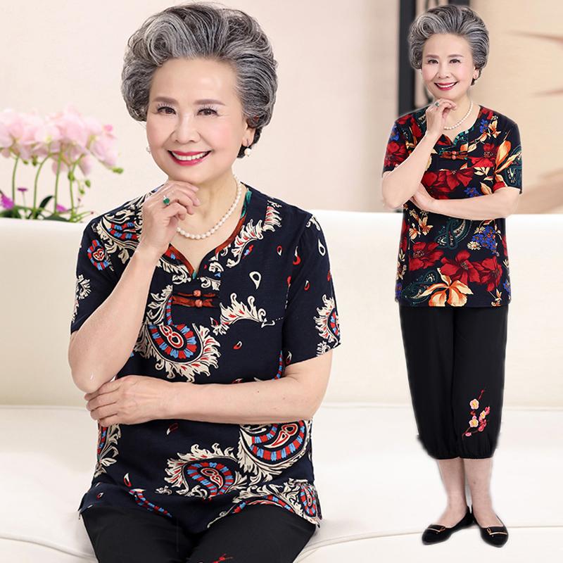 奶奶装夏装套装中老年人女装夏天短袖老人棉麻两件套老太太衣服装