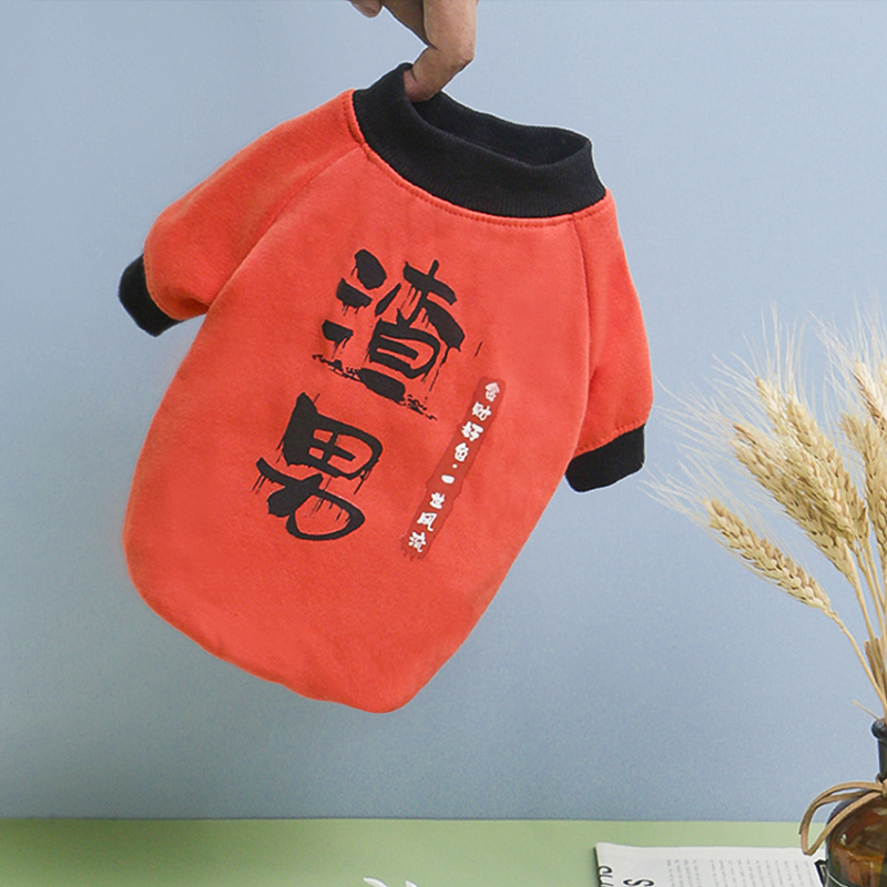 宠物衣服秋冬款卫衣法斗巴哥泰迪比熊小狗狗可爱装百搭休闲舒适