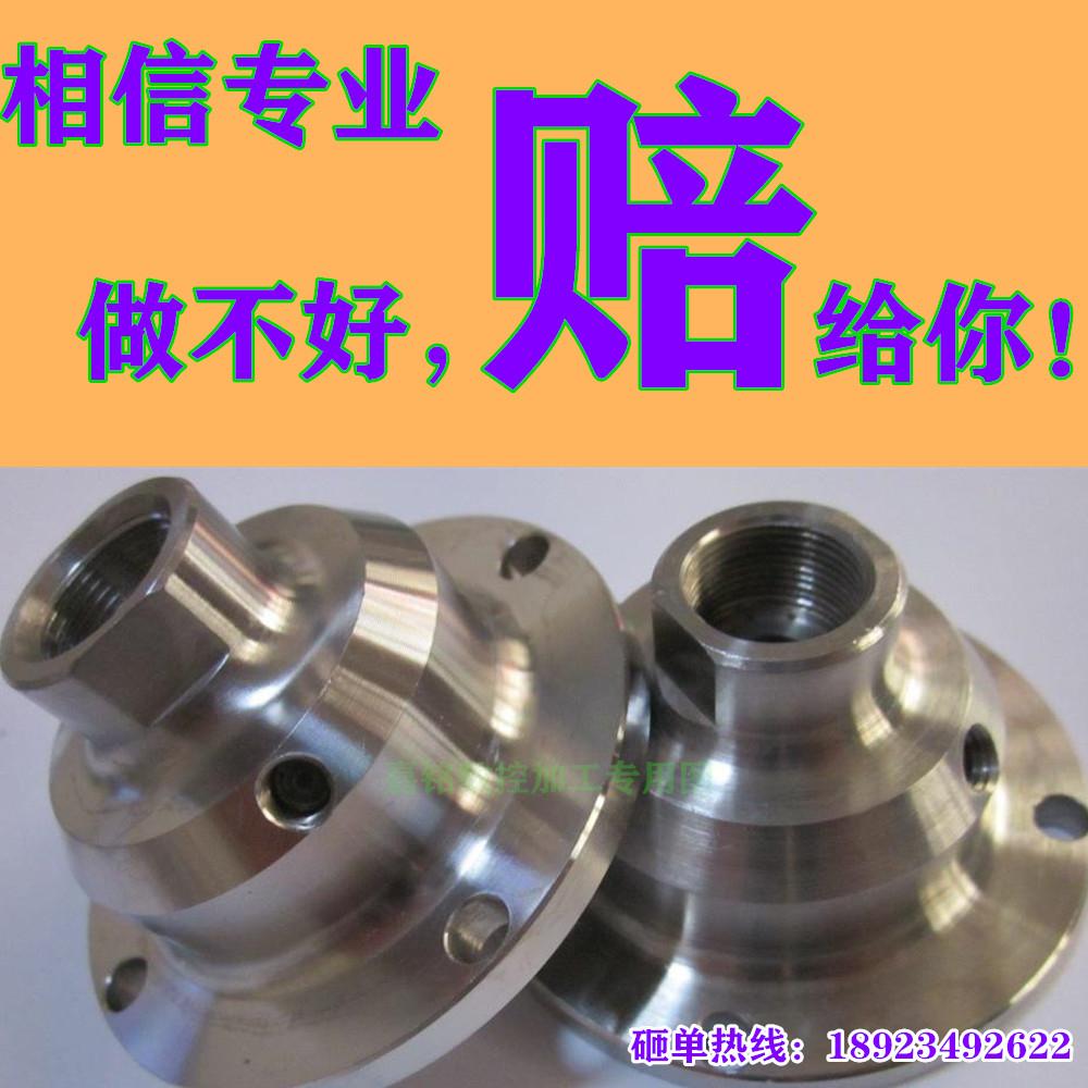 Механические и электронные запчасти Артикул 603319867820