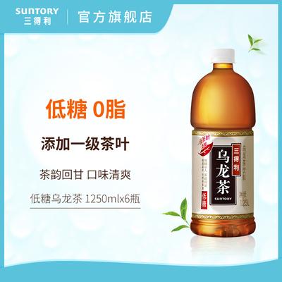 SUNTORY/三得利乌龙茶 低糖茶饮料 大瓶 家庭分享装整箱1.25L*6瓶