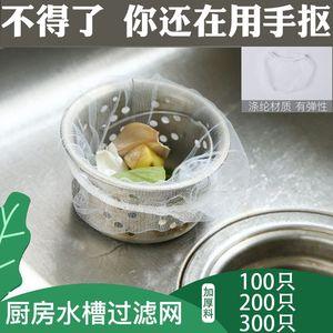 创意居家居日常生活厨房卫生清洁用品用具家用小东西百货懒人神器