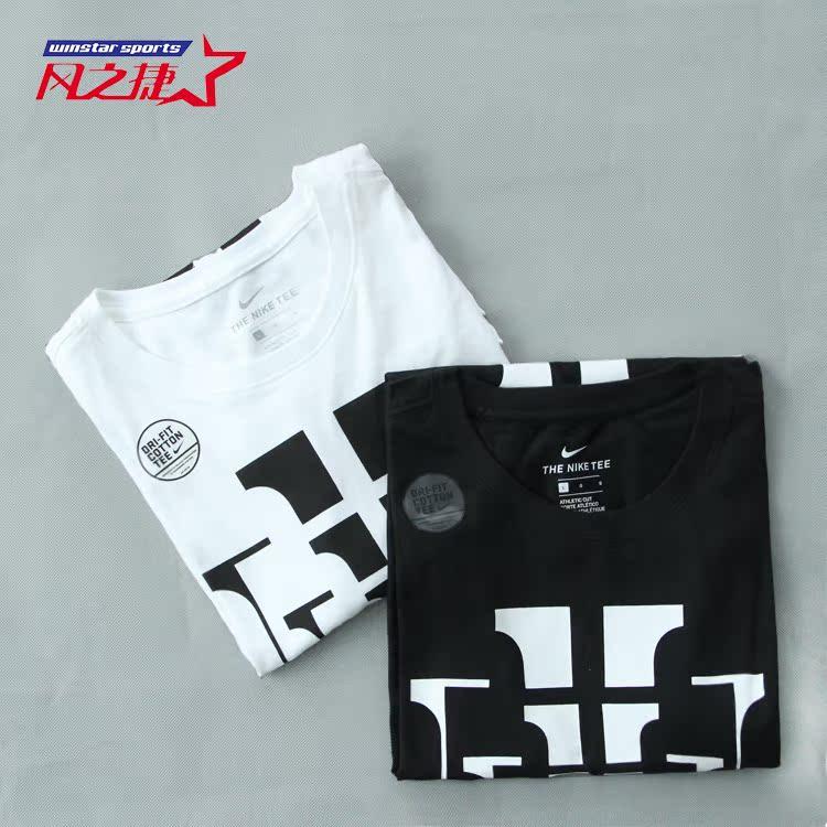耐克Nike男士欧文Kyrie 篮球短袖T恤830996-010-100 867976-100