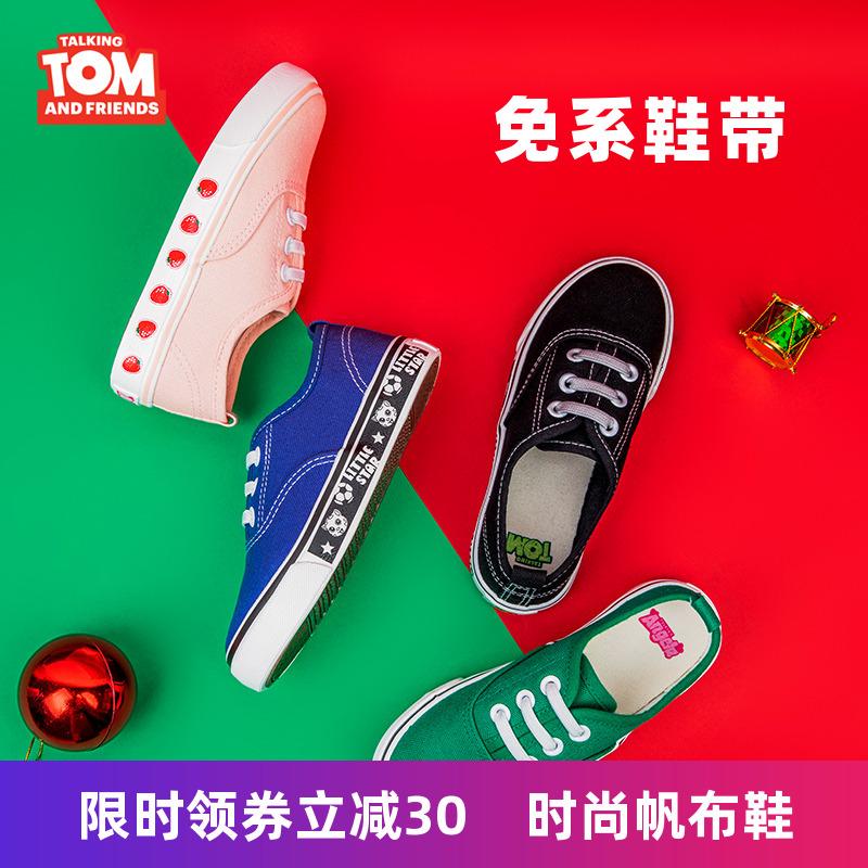 汤姆猫童鞋2020春季儿童帆布鞋男童女童板鞋宝宝鞋幼儿园一脚蹬软
