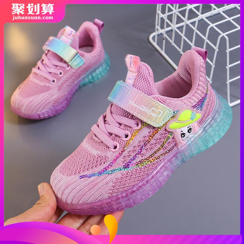 儿童运动鞋女童飞织网面休闲2020春秋季新款女孩子学生透气跑步鞋