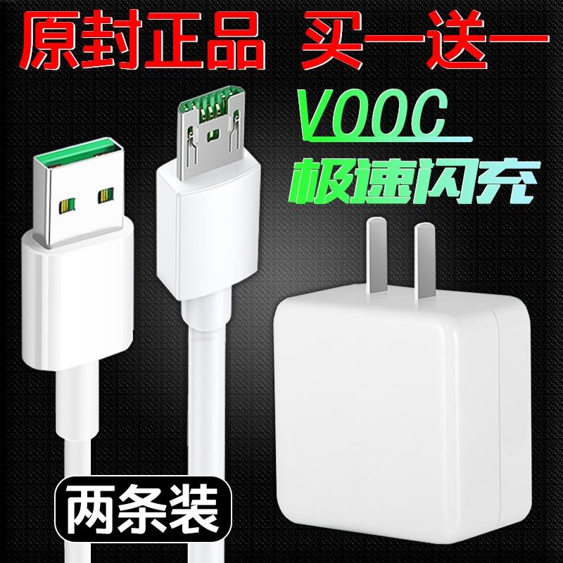 中國代購|中國批發-ibuy99|充电器|适用oppo数据线A7X闪充线oppoA9快充A5充电线A3器A1/A83T安卓0pp0
