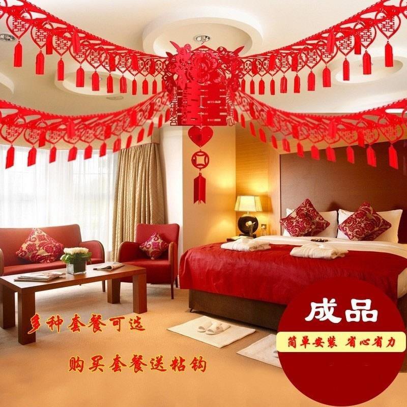 客厅彩条家用大全挂帘饰品装饰结婚用品 婚房卧室屋拉花纱场景