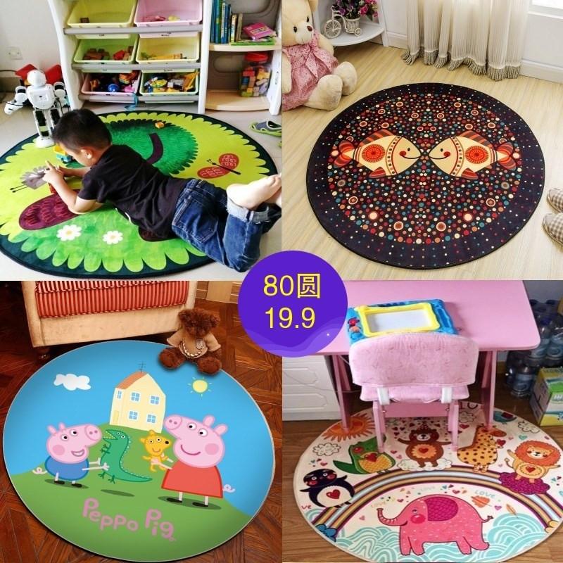 个性圆形地毯卡通儿童卧室床边书房试衣镜地垫电脑椅转椅吊篮帐篷