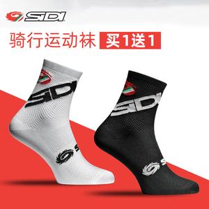 意大利 SIDI 透气运动袜 男女 车队版环法自行车骑行袜锁鞋搭配