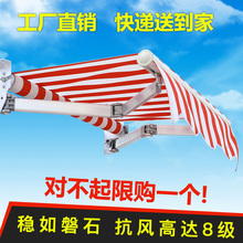 Outdoor retractable thicker aluminium alloy awning folding tent balcony rain hand-shaking parking awning