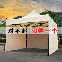 Outdoor rain shed Advertising tent folding telescopic umbrella four-legged awning shed stall shop block rain canopy