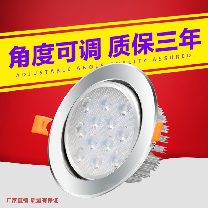 帆朗LED射灯店铺商用12W天花灯嵌入式客厅吊顶筒灯牛眼灯3W7W孔灯
