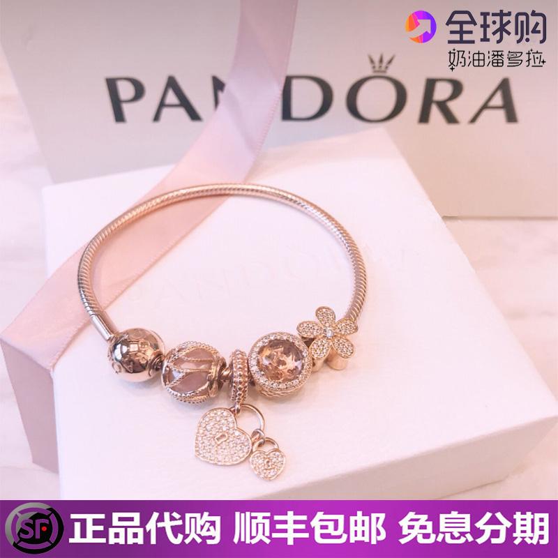 代�正品Pandora潘多拉手�玫瑰金�眼同心�i吊��蛇骨�生日�Y物