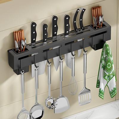 不锈钢刀架菜刀厨房用品多功能置物架壁挂式筷子筒刀具一体收纳架