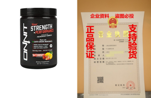 Onnit Total Strength and Performance - Stimulant-Free Pre-W