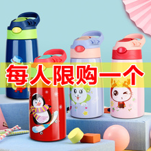 Children's thermos cup with straw dual purpose fall proof portable kindergarten children's water bottle cartoon water cup for boys and girls