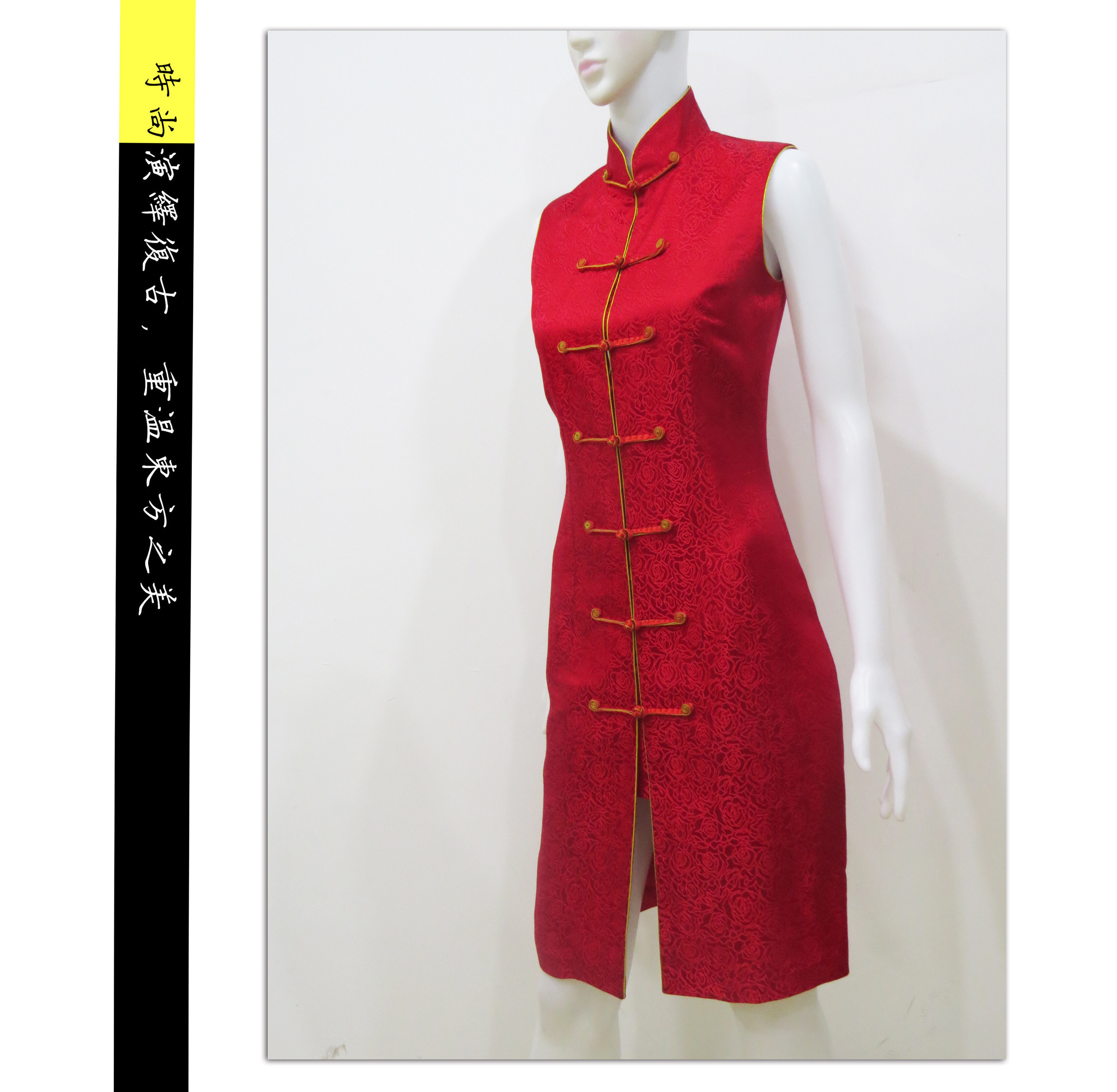 Chinese style mulberry silk retro Chinese Tang suit long cheongsam [authentic bottom goods Clearance]