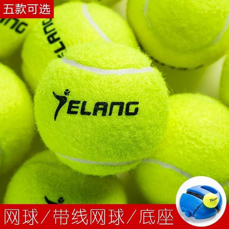 ? Fitness single with rope washing machine base suit beginners tennis match self training fixed playing ball