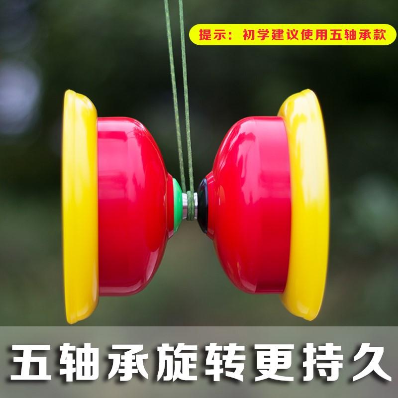 双头空竹专卖初学者学生儿童成人老人五轴承带响扯铃健身风竹