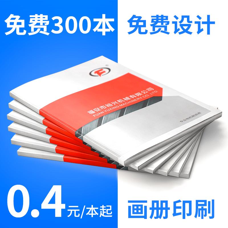 Услуги печати рекламной продукции / Копировальные услуги Артикул 523388937418