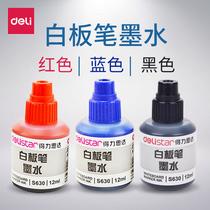 墨盒墨水845打印机连供墨水MG2580sMX496MG2520MG2920MX498IP2880MG3080MG2980MG2400丽辉兼容佳能
