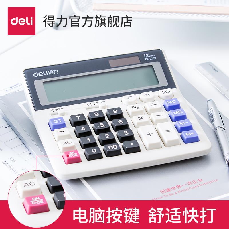 Калькуляторы Артикул 577727906762