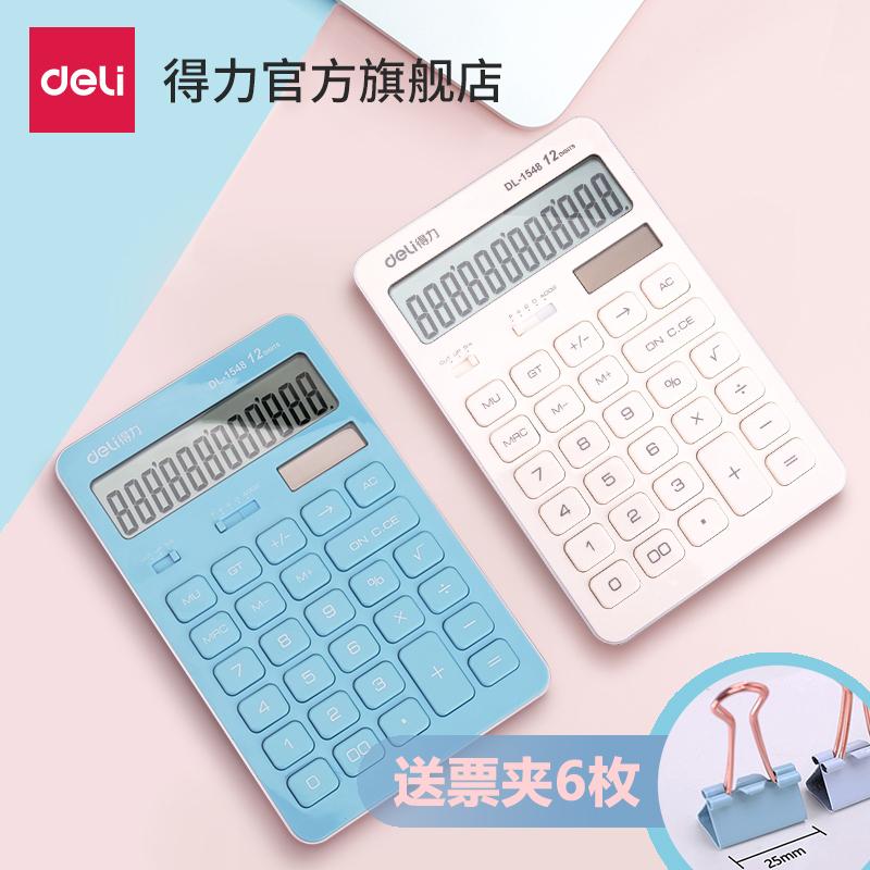 Калькуляторы Артикул 522984398945