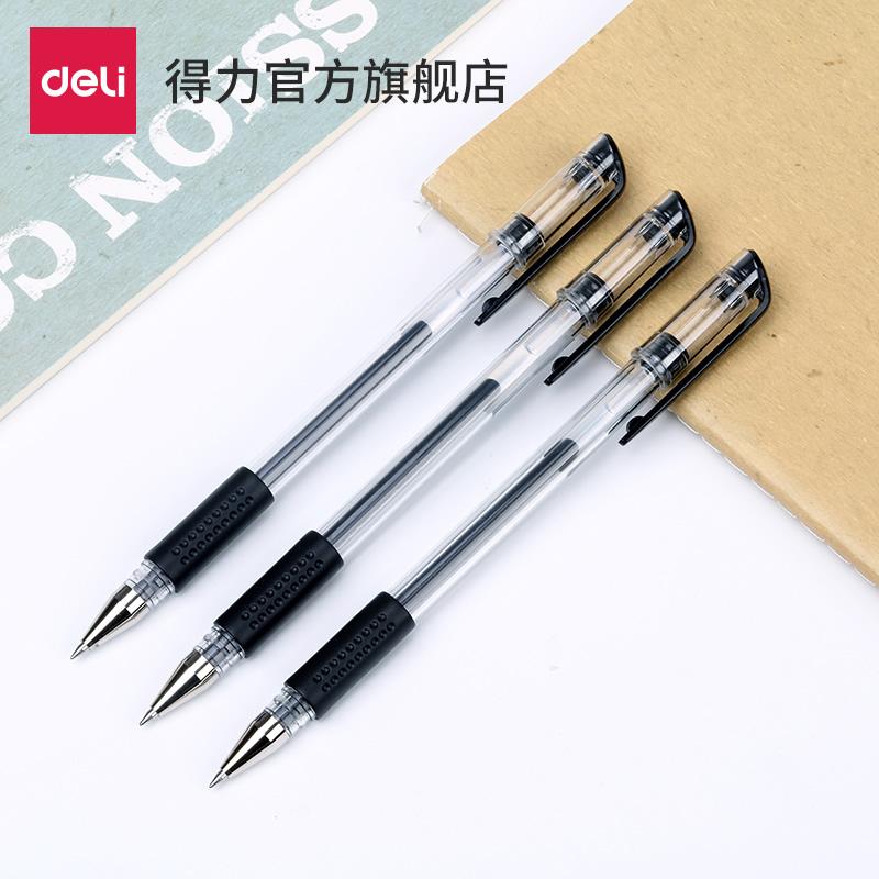 得力文具6600学生中性笔盒装12支装黑色水笔签字笔0.5mm办公笔