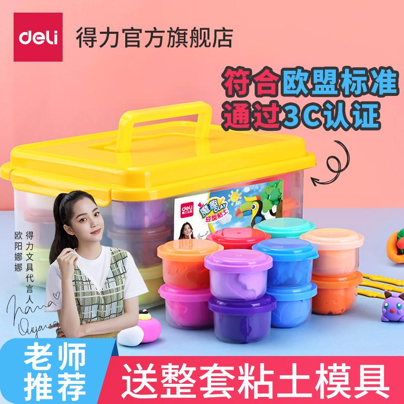Товары для детского творчества Артикул 593050713278