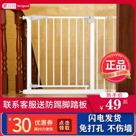 贝添好婴儿童安全门栏宝宝楼梯口防护栏宠物狗栅栏杆围栏隔离门